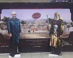 دستور جمعآوری تابلوهای «صحابه حسینی، صحابه خمینی»
