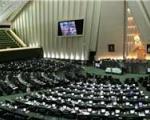 طرح مقابله با اخلال ارزی در مجلس/ترافیک طرحها در کمیسیون اقتصادی