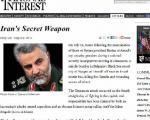 سلاح مخفی ایران کیست؟