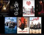 20 میلیارد تومان؛ پایانی تقریبی برای فیلم محمد(ص)