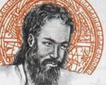 زندگینامه غیاث الدین جمشید کاشانی