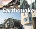 امن ترین و زلزله خیز ترین نقاط تهران