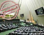 واکنش وزیر آموزش و پرورش به بحث استیضاحش در مجلس