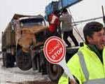 حوادث رانندگی نوروزی ۲۰۳ كشته و ۲۸۰۰ مجروح به جا گذاشت