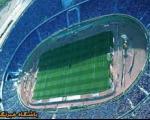 استادیوم آزادی بالاتر از نیوکمپ + تصاویر