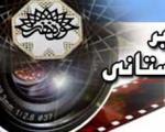 هنرمندان حوزه هنری قزوین از مراسم ...