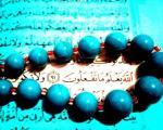 طریقه ختم سوره واقعه در دوشنبه اول ماه