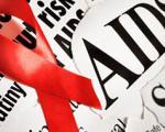 5 نکته مهم درباره ایدز