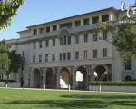بهترین دانشگاه های دنیا در سال 2013