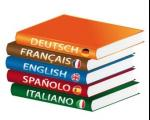 چرا در آموختن زبان خارجی مشکل داریم؟