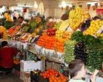 جهش قیمتی سبزی و تره بار در بازار
