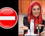 ابلاغ وزارت ارشاد؛ استفاده ابزاری از تصاویر زنان در تبلیغات چاپی ممنوع شد