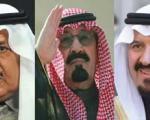 ولیعهد جدید عربستان چگونه انتخاب می شود؟