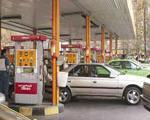 عرضه بنزین پاك در روز هوای پاك