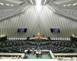 چرا مجلس شأن «در رأس بودن» خود را رعایت نمی کند