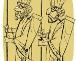 کاریکاتور، بینی ایرانی!