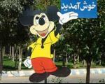 ایران یک دنیا از تیترها دلهره آوری که در مورد آن زده می شود به دور است/ترن شهربازی تهران از نظر ضعف رکورد می زند