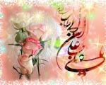 جملات زیبا تبریک عید غدیر(3)