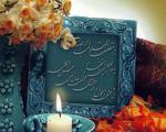 آشنایی با آداب عید نوروز در تهران قدیم