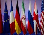 توافق دائم هسته ای ایران چگونه خواهد بود؟ اینجا گزینه ای وجود دارد!