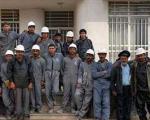 حذف کارگران شرکتی از دریافت بیمه بیکاری