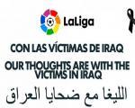 پیام تسلیت به زبان عربی مسئولان لالیگا+عکس