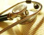 توقع شما از پزشک زنان چیست؟