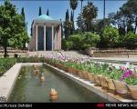 تصاویری از آرامگاه شاعر نامی ایران «سعدی»