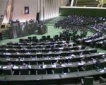 دو فوریت حدود اختیارات سرپرست وزارتخانهها تصویب نشد