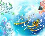 تقویم برترین ها: عید فطر، روز اجتماع و بزرگى