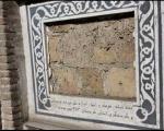حمام شیشه ای در کردستان !