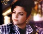 اعتراض دختر پرویز مشکاتیان به خواننده زن لس آنجلسی!