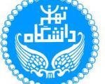 تکذیب یک خبر درباره رئیس دانشگاه تهران
