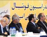وزیر ورزش موضع خود را اعلام کرد؛ در انتخابات فدراسیون تخلف شده ؛ مجمع دوباره تشکیل می شود