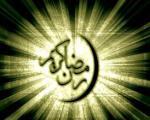 اعمال شب پانزدهم ماه رمضان