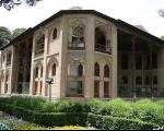 تالار اشرف یکی از بناهای تاریخی اصفهان