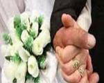 جدیها با چه کسانی ازدواج کنند؟