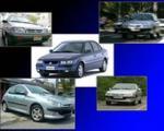 نرخهای نهایی انواع خودرو بر اساس فرمول و محاسبات شورای رقابت