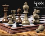 چند نوع بازی شطرنج وجود دارد؟