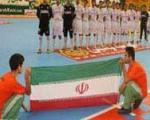 تیم ملی فوتسال ایران برابرآمریکا