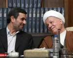 مذاکره با آمریکا، عامل دوستی هاشمی و احمدی نژاد؟!*سند