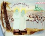 اس ام اس تبریک عید غدیر (2)