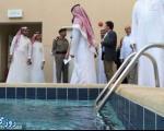 زندان جالب سعودی برای تروریست های عرب+ تصاویر