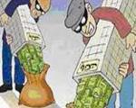 مردم خوب میدانند «دزد» کیست و دزدی چیست! دیگر نمیتوان باشعار،«شعور»مردم را گروگان گرفت