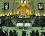 چرا مجلس دهم مهمترین مجلس پس از انقلاب است؟ / پیروزی روحانی در انتخابات ریاست جمهوری، از مسیر پارلمان می گذرد