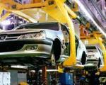 جدیدترین وضعیت تولید خودروهای داخلی