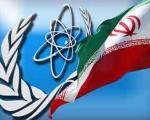 شرکت نماینده ایران در جلسه توجیهی آژانس