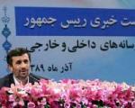 احمدی نژاد:هیچ ماشینی هم در تهران نباشد بازدم ساكنان آلودگی تولید می كند