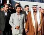 دعوت متقابل ایران و عربستان / احمدی نژاد می رود ؛ ملک عبدالله هم خواهد آمد؟!