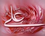 آیا درست است که شیعیان امام علی(ع) بدون حساب و کتاب وارد بهشت می شوند؟
